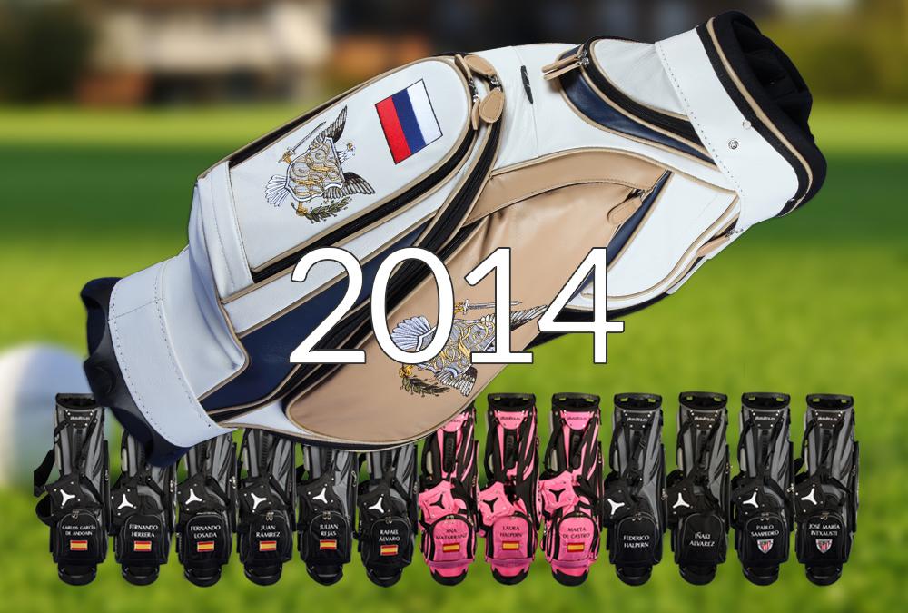 Firmenjubiläum 15 Jahre: Rückblick auf 2014